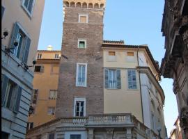 ART IN THE HEART OF ROME - LUX COZY APARTMENT #1