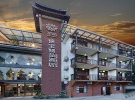 Floral Hotel· Zhangjiajie Debao Boutique Hotel