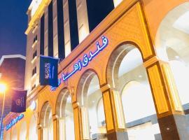 Zaha Al Madina Hotel