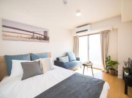 丰臣甄选大阪梅田西酒店公寓 Toyotomi Stay Premium Umeda West