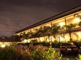 Phuket Airport Inn