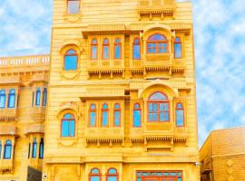 Hotel Jaisal Inn, hotel in Jaisalmer