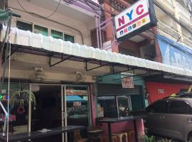 NYC Guesthouse, guest house in Pattaya Central