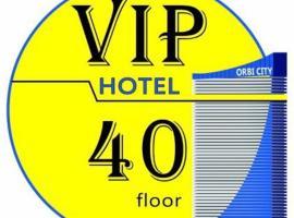 VIP 40