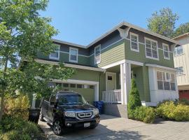 Michael's, vacation rental in Seattle