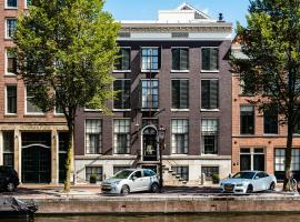 Hard Rock Hotel Amsterdam American, Hotel in Amsterdam