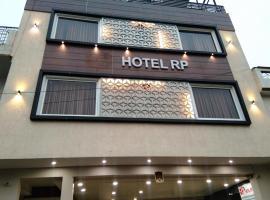 Hotel R P