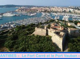 61 Place Nationale, hotel in Antibes