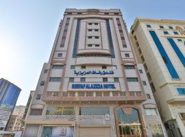 Rifaf Al Azizaya Hotel