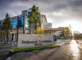 Sitthinard Grandview Hotel