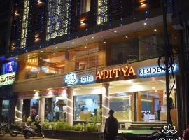 Hotel Aditya Residency