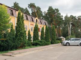 Парк отель Паустовский