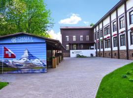 Chalet Country Club Sheremetyevo