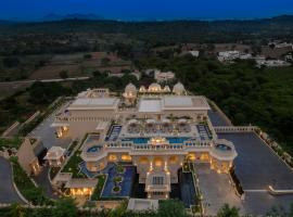 Aurika, Udaipur - Luxury by Lemon Tree Hotels
