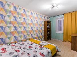 #LOVEAPART FAMILY Suite CENTER on PAVELETSKAYA two room, бюджетный отель в Москве