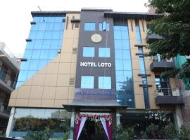 Hotel Loto - Sector 66