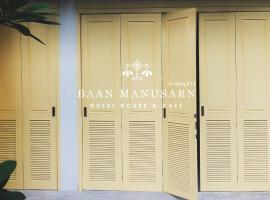 Baan Manusarn