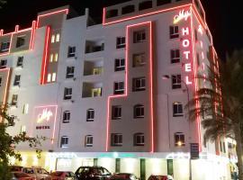 My Luxury Hotel, hotel near Aqaba Fort, Aqaba