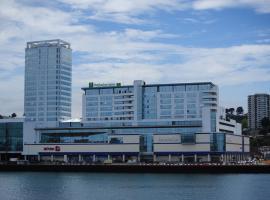 Holiday Inn Express - Puerto Montt - Patagonia