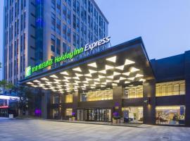 Holiday Inn Express - Shanghai Jinshan