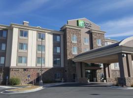 Holiday Inn Express Springville