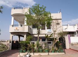 2BHK Villa in Udaipur