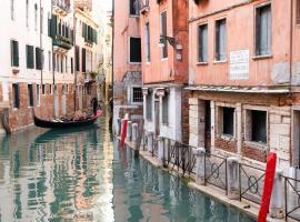 San Marco 4893, pet-friendly hotel in Venice