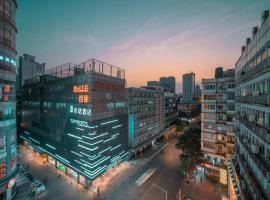 CityNote Hotel Beijing Road Pedestrian Guangzhou
