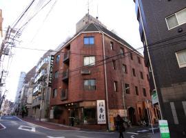Tokyo Banyan Hotel