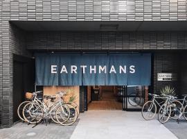 EARTHMANS OSAKA-JO, serviced apartment in Osaka