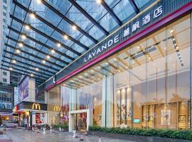 Lavande Hotel (Guangzhou Huadu Square)