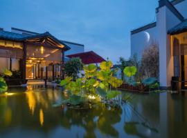 Kuandu resort hotel Fuzimiao