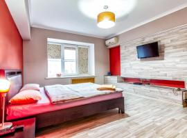 Уютная квартира в центре. Cozy apartment in the city center. 420, hotel in Almaty