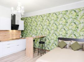 PASHk INN APARTMENTS 14, апартаменты/квартира в Екатеринбурге