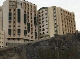 Dar Tawa hotel