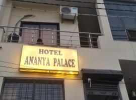 Hotel Ananya Palace