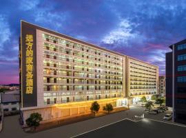 Guangzhou Yuan Fang De Jia Business Hotel