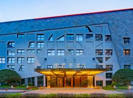 SSAW Boutique Hotel Liuzhou, hôtel à Liuzhou