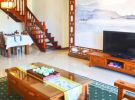 Cuipan Tingyu Apartment