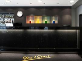 Citybox Oslo, hotel i Oslo