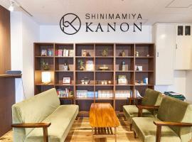 Simple Stay Kanon Nanba Minami