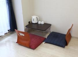 KANAZAWA-HUB 112, appartamento a Kanazawa