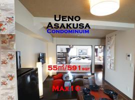 Asakusa Eight -Tokyo Condominium Hotel-