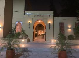 La Medina Restaurant & Hotel