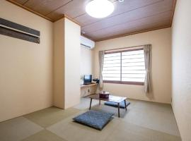 kawagutiko station inn / Vacation STAY 63732