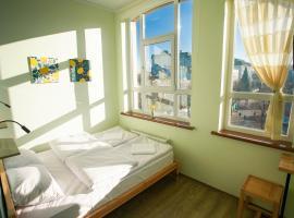 DREAM Hostel Khmelnytskyi