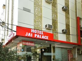 Hotel Jai Palace Jaipur
