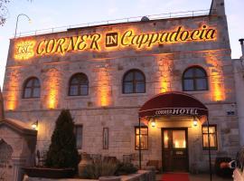 Corner in Cappadocia