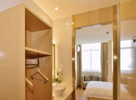 GreenTree Inn Shanghai Hongqiao Transportation Hub National Convention And Exhibition Center Huaxiang Road Business Hotel