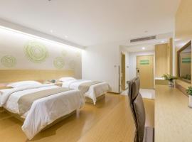 GreenTree Inn Xuzhou Ou Shasha Building Materials City Express Hotel